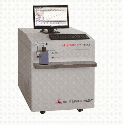 NJ-ZD880型光电直读光谱仪