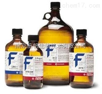 茚并(1,2,3-cd)芘标准溶液