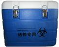 A类生物样品运输箱