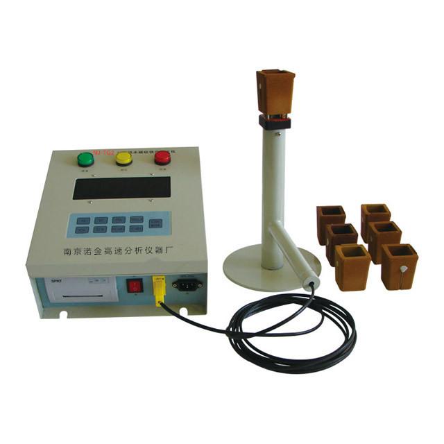 炉前铁水碳硅分析仪设备