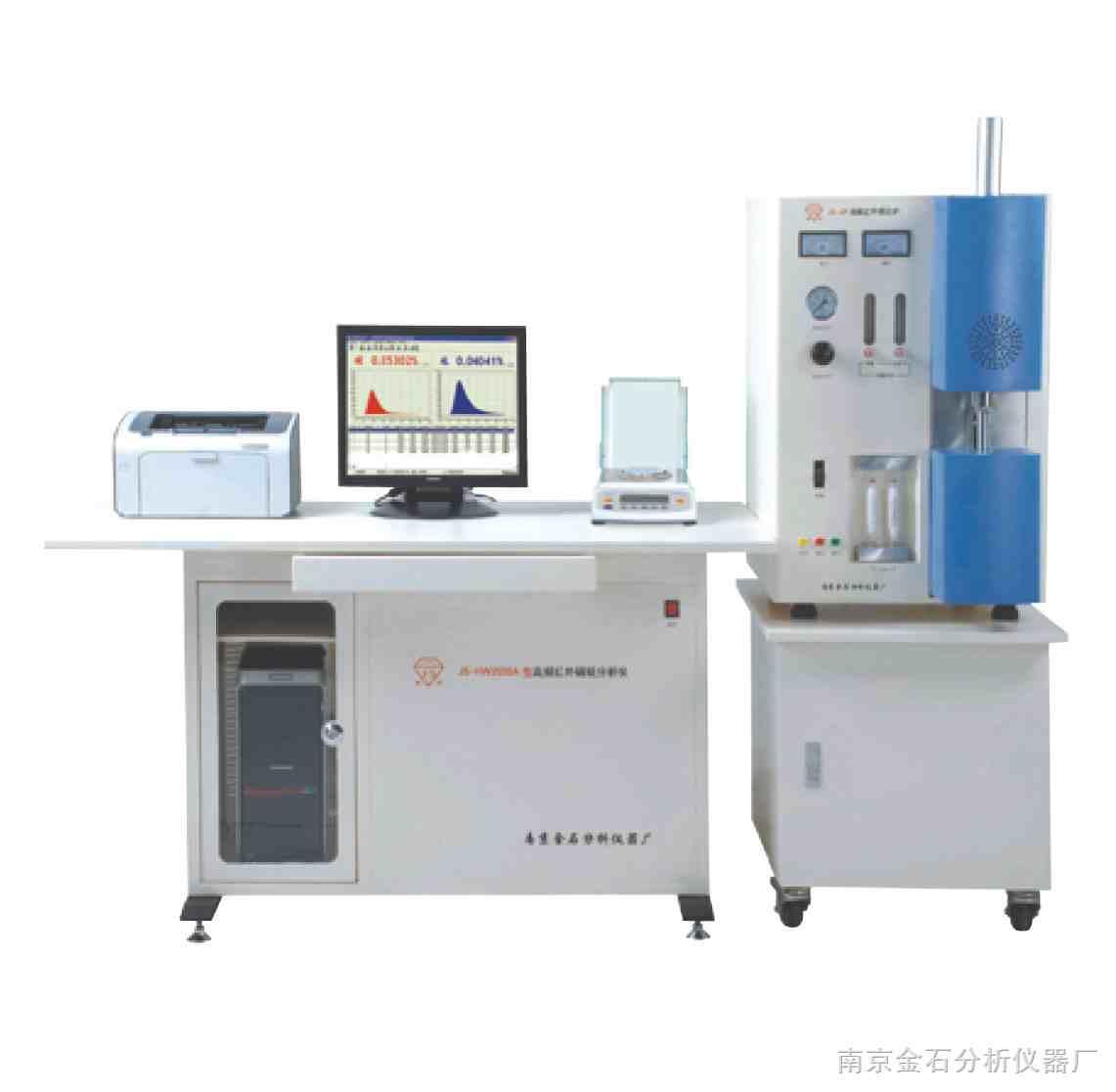 红外碳硫分析仪价格|红外碳硫分析仪厂家