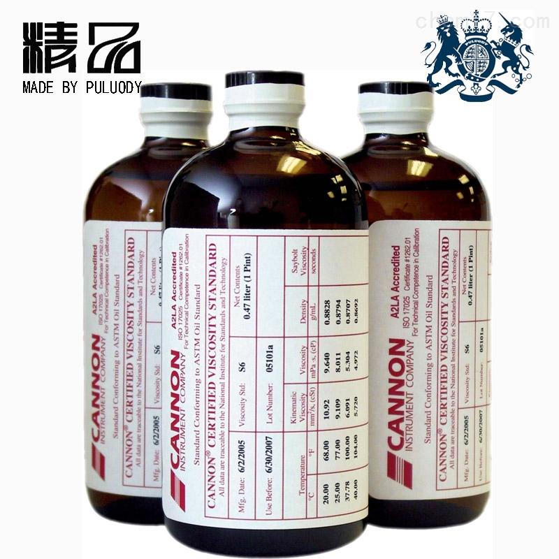 美国CANNON公司粘度计校正用标准液/CCS标准粘度液