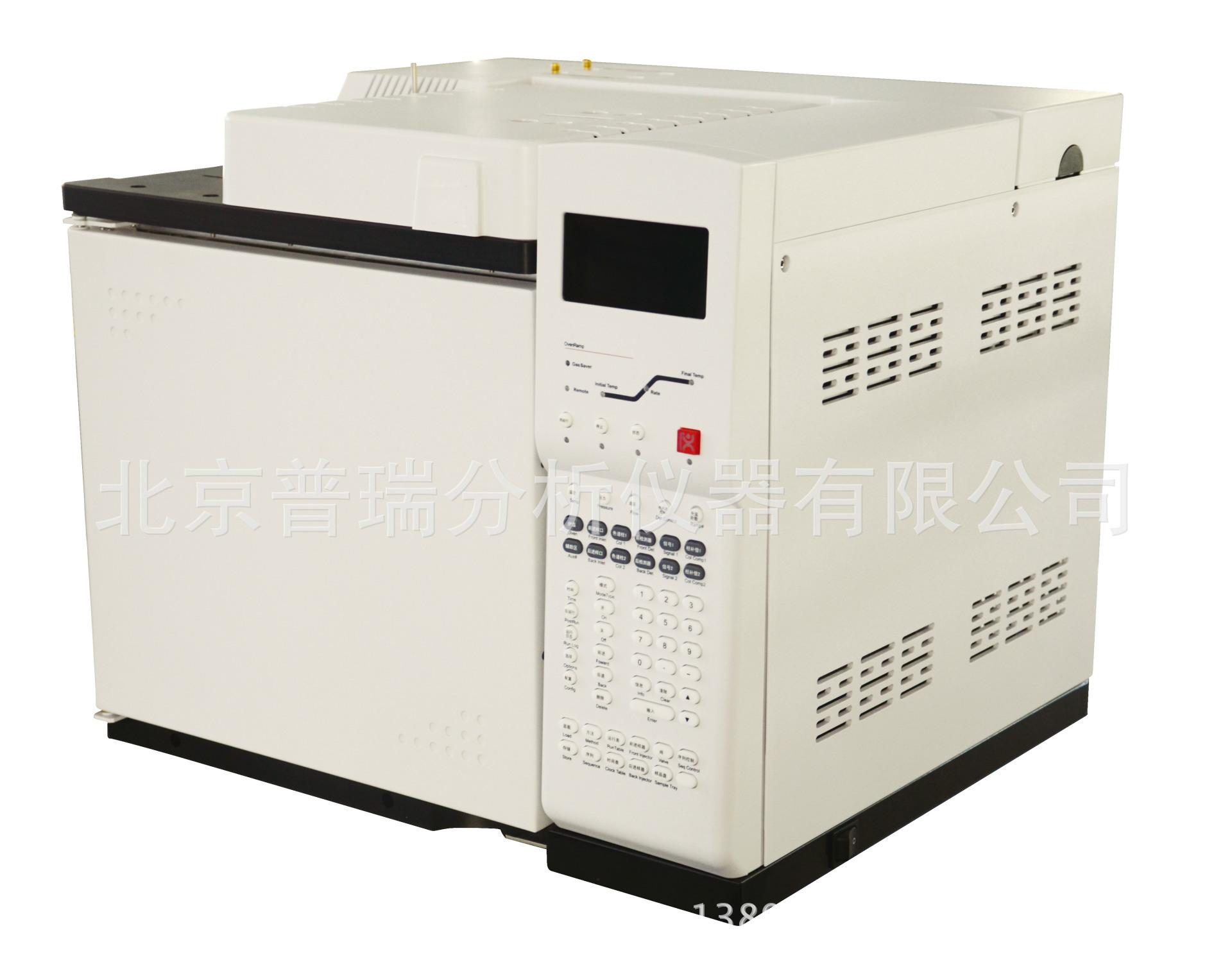 EPC控制气相色谱仪-非甲烷总烃普瑞色谱分析仪-VOC在线分析仪