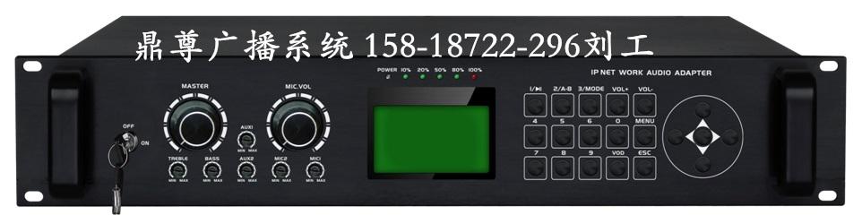 定做湖北省高速公路IP网络广播报价