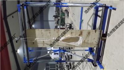 MTW-2隔墙板抗冲击试验仪_资质雄厚