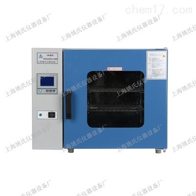 液晶电热恒温鼓风干燥箱