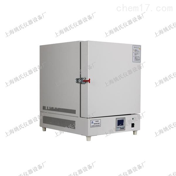 箱式电阻炉超温报警电炉马弗炉