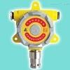 北京TL/QB2000T固定式可燃有害气体检测探头厂家直销