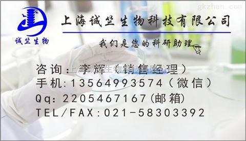 上海供应HRP标记山羊抗人IgE二抗