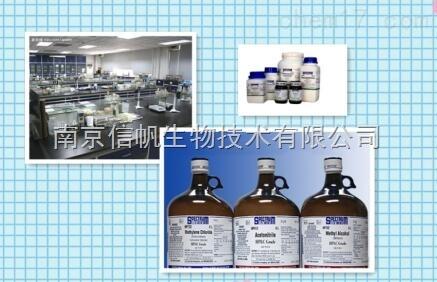 胃蛋白酶1:10000科研专用