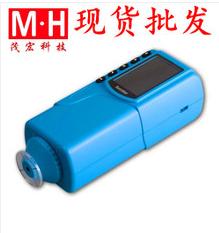 CM-2600d/2500d分光测色计柯尼卡美能达分光测色仪总代便携式色差仪