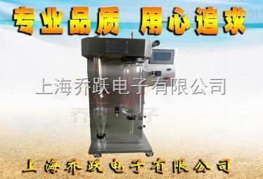广东小型喷雾干燥机,实验室喷雾干燥机原理,小型喷雾干燥机使用方法