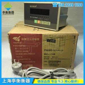 xk3190-c8 称重显示控制器