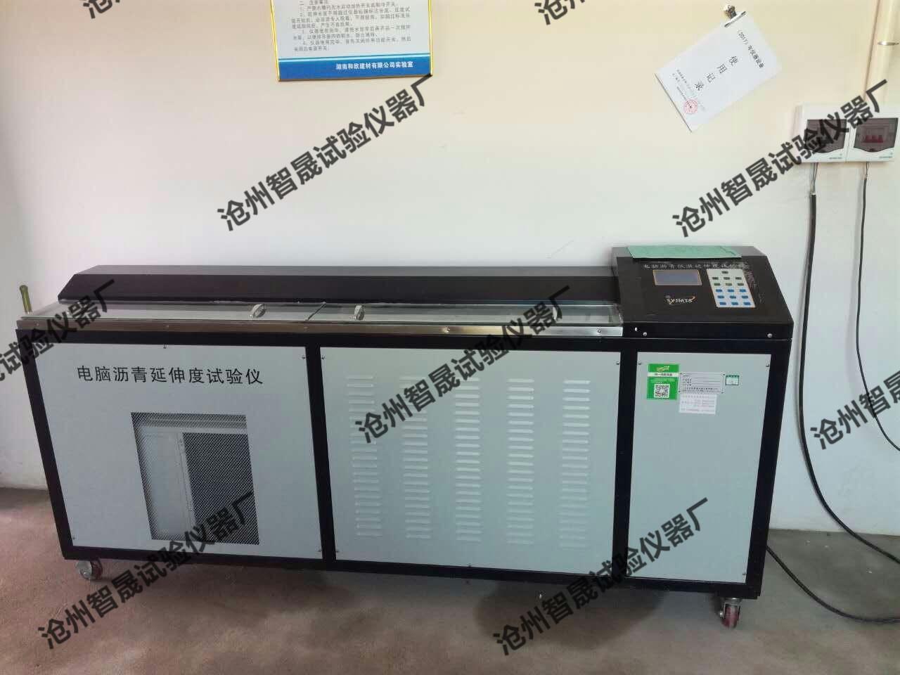沥青延伸度试验仪,2米延伸度仪,沥青低温延伸度仪