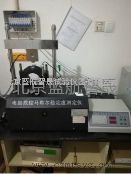 MTSH-16/A/B/C电脑数控沥青马歇尔稳定度测定仪@加工制造商