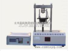 MTSH-18沥青混合料单轴压缩试验仪@液晶屏显