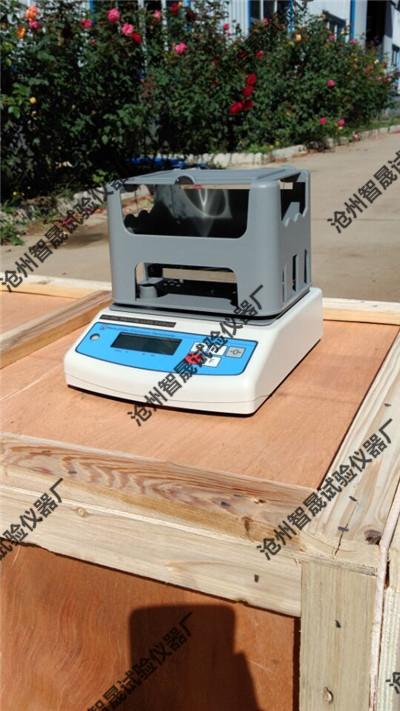 塑料管材密度测定仪.测量准确简单,密度测定仪