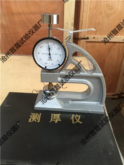 测厚仪-GB/T328√防水材料