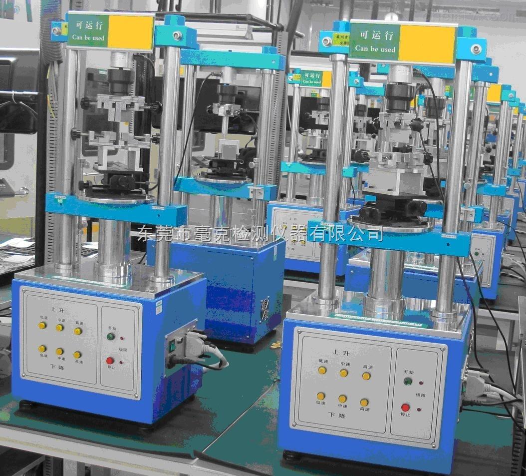 连接器插拔力试验机,端子插拔力试验机,接插件插拔力试验机,线束插拔力试验机