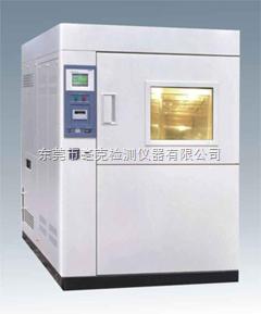 高低温试验箱,恒温恒湿试验箱,步入式恒温试验箱,恒温箱,冷热冲击试验箱