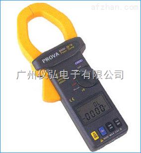prova-2000/prova-2003大电流钳表