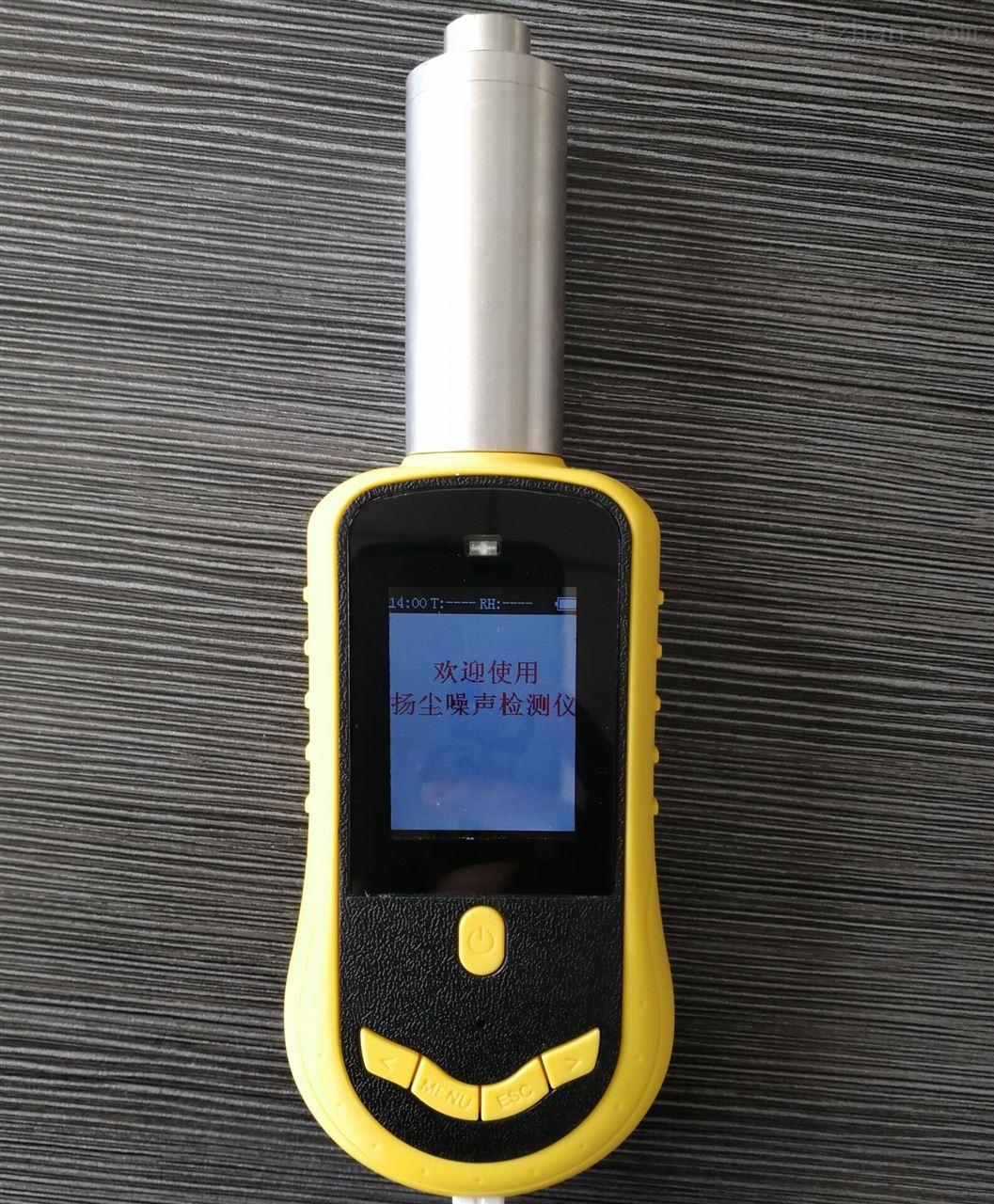 BYQL-YZ扬尘在线监测设备厂家,工地扬尘监测仪价格