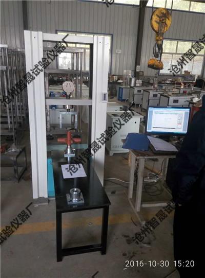 钢管扣件力学性能试验机-高精度测力-性能检测