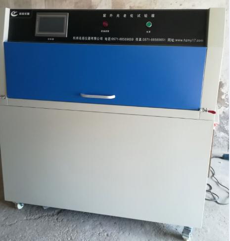 杭州紫外光耐氣候試驗箱價格,杭州紫外光老化試驗箱廠家,杭州紫外光燈管更換維修