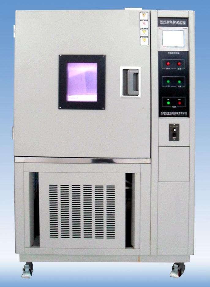 氙灯耐气候老化试验箱