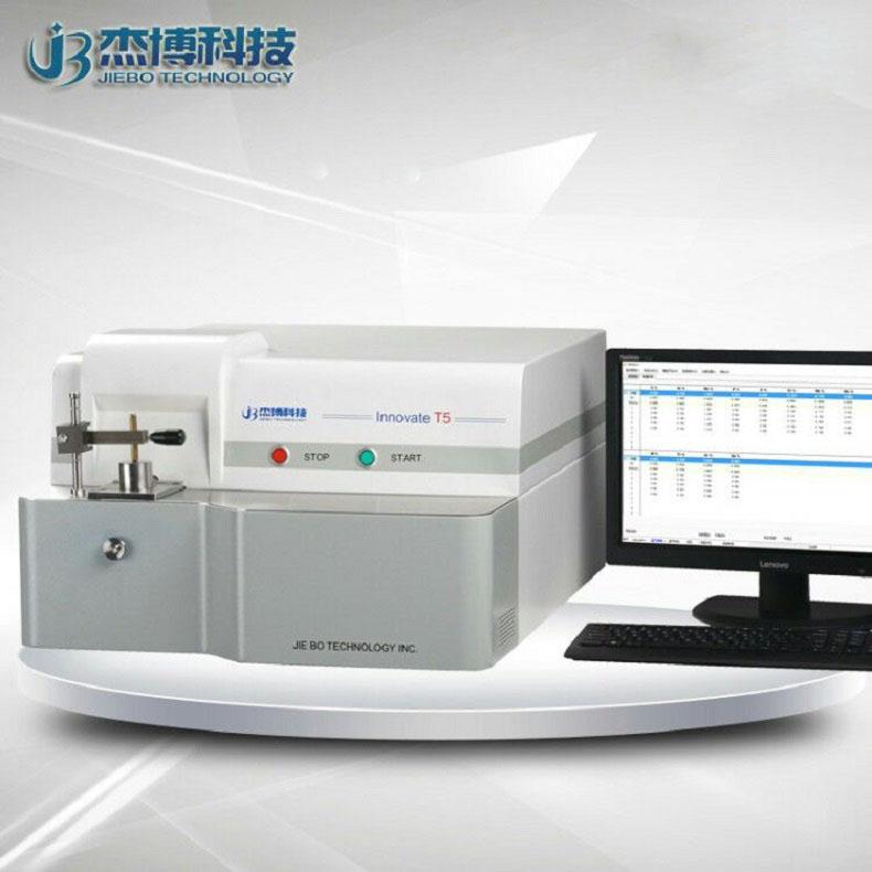 国产最新科技全谱直读光谱仪报价