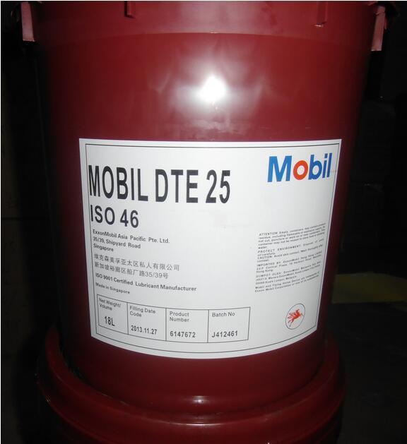 美孚dte25抗磨液压油/ mobil dte25/报价图片