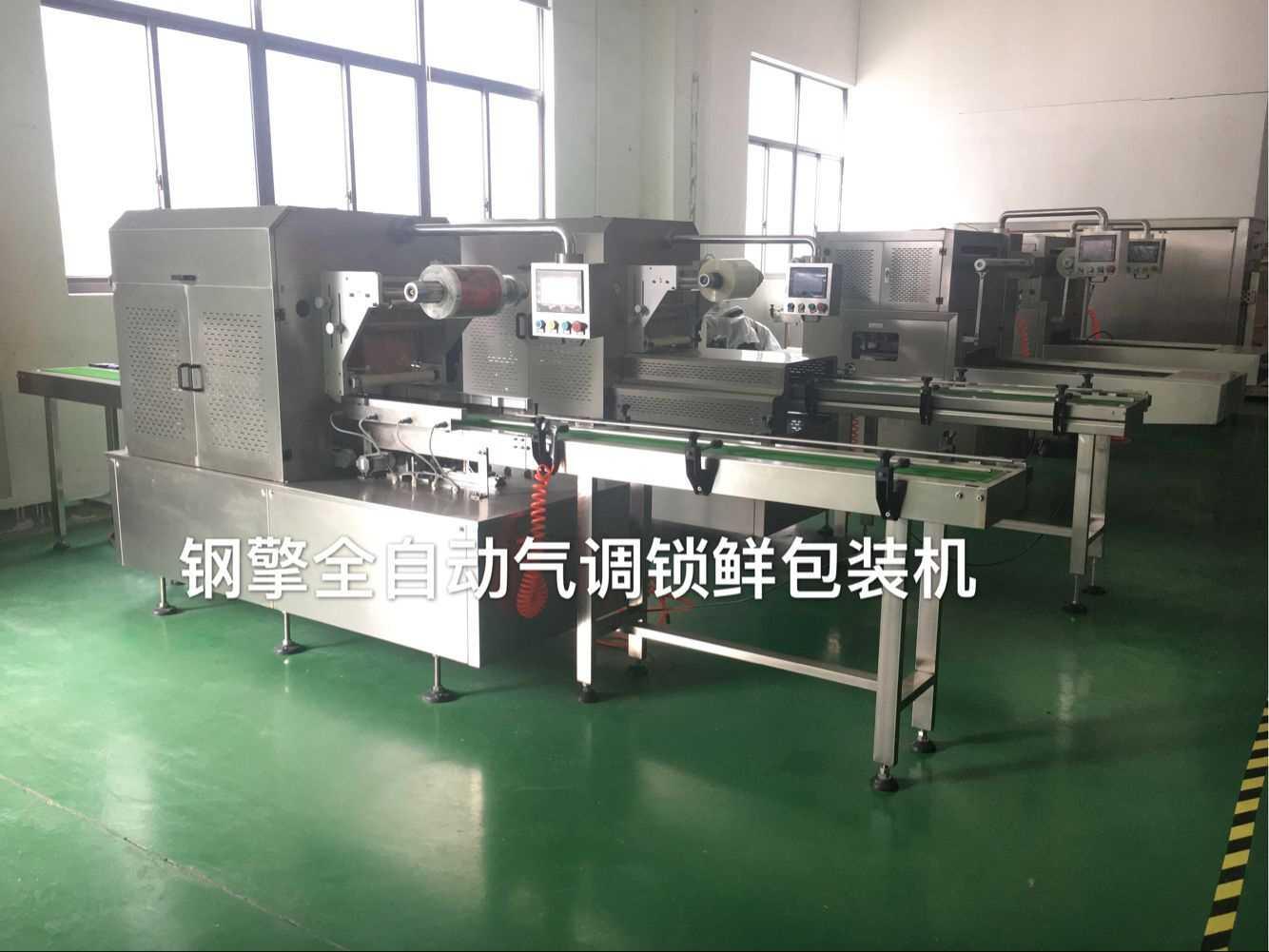 上海气调包装机