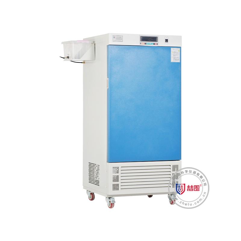 ZHS-300HC PM2.5测试箱