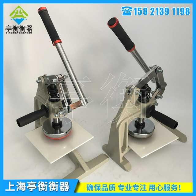 手压式取样器|纸张、面料克重机