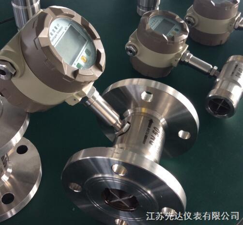 江苏先达仪表液体涡轮流量计