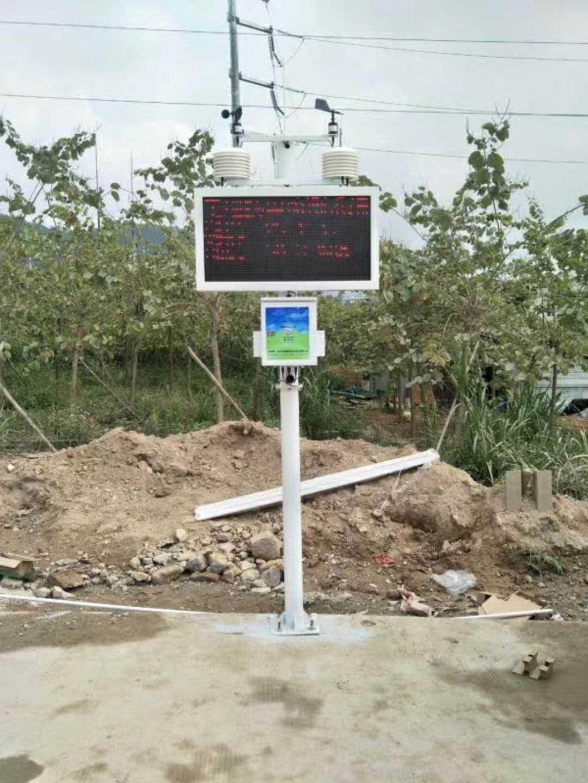 广东省扬尘在线监测系统,广东省扬尘噪声监测设备,广东省工地扬尘监测仪器