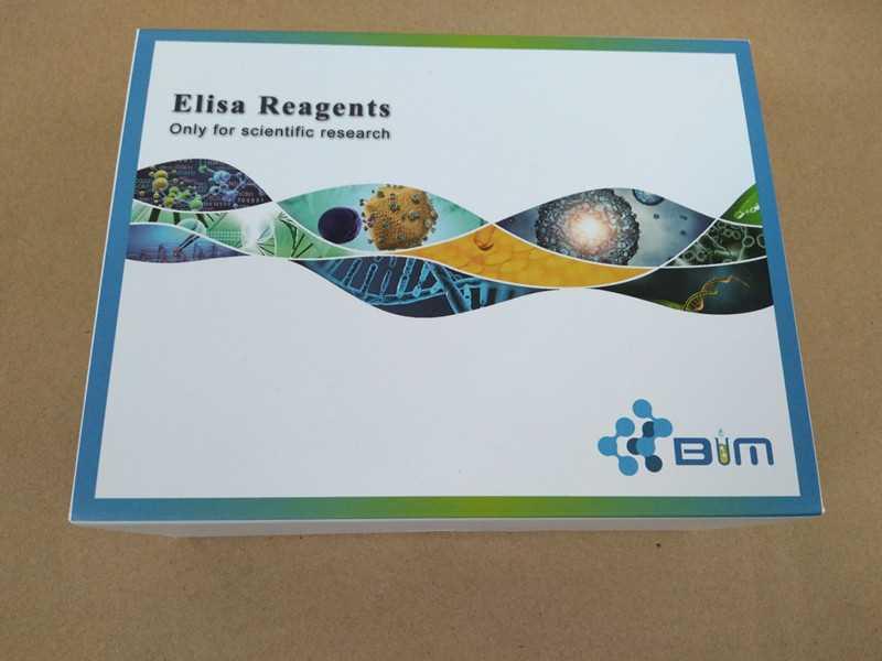 鱼胰岛素样生长因子2(IGF-2)ELISA试剂盒哪家好