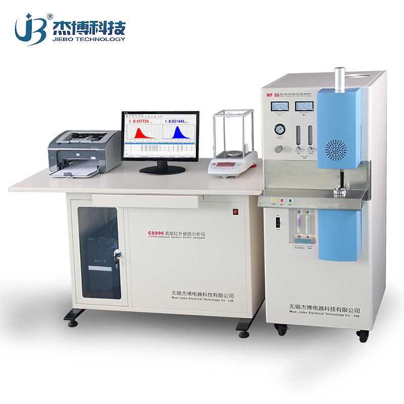 【杰博】高频红外碳硫分析仪/价格/电话/厂家/型号