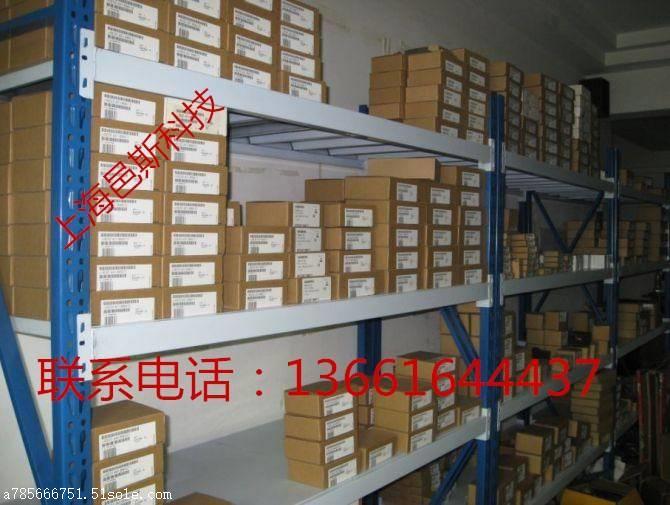 西门子S7-200代理商