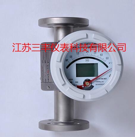 液晶显示金属管转子流量计/数显金属管转子流量计/金属管浮子流量计