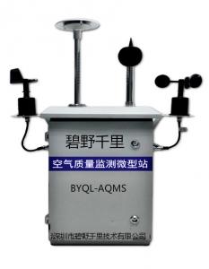 空气质量监测站,空气质量微型监测站,环境空气质量监测仪