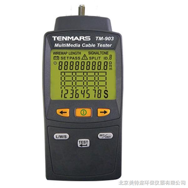 台湾泰玛斯TM-903网络线缆测试仪厂家直销