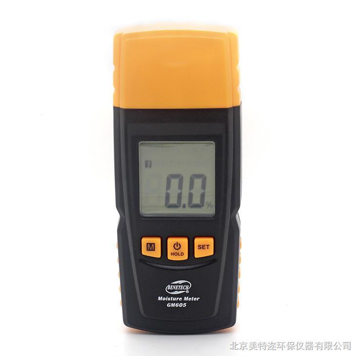 标智GM605木材水分测试仪厂家