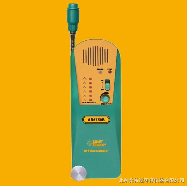 香港希玛AR5750B六氧化氟检漏仪 SF6检测仪