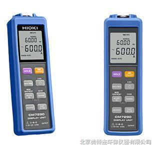 日本日置CM7290电流传感器显示电源
