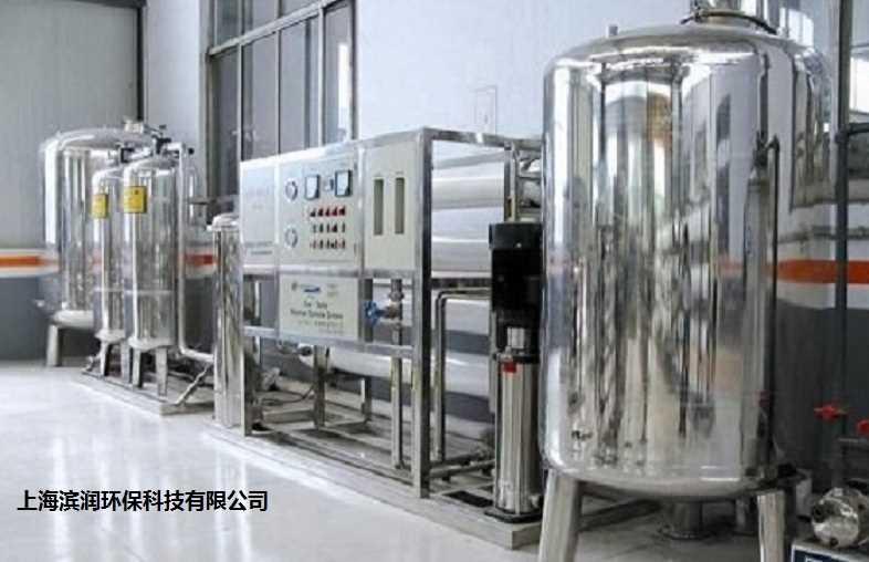全套工业纯净水设备 工业纯水 工业纯净水 纯净水设备