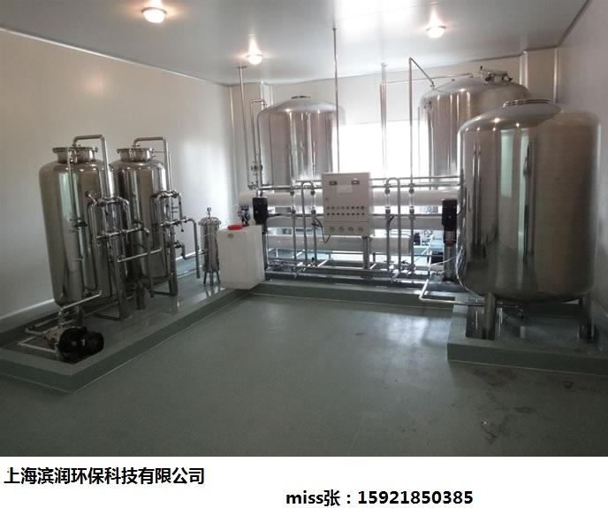 10吨桶装水设备生产流程 500桶桶装水设备配置清单