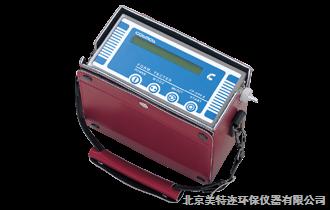 日本新宇宙XP-308B甲醛检测仪
