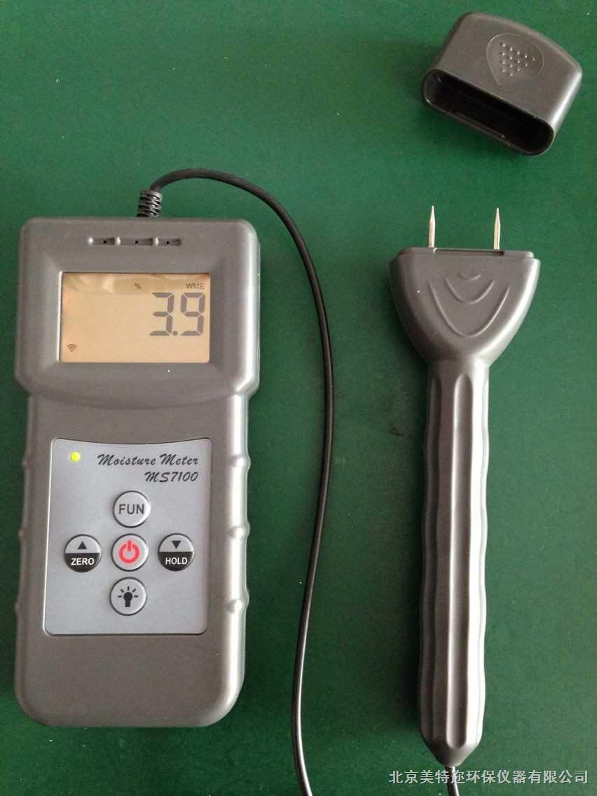 MS7100探针式木材水分检测仪