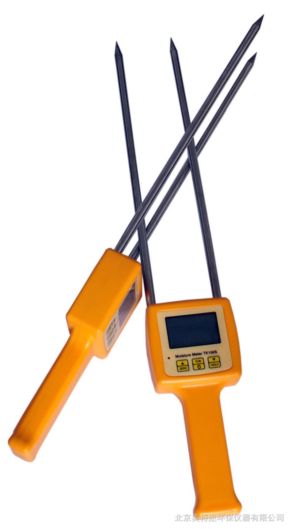 木屑水分测定仪